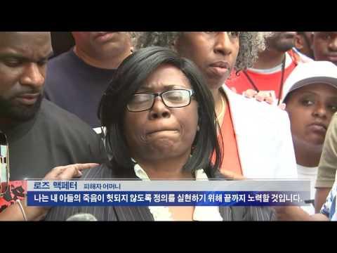 맨해튼 힙합 공연장서 총격 사건  5.27.16  KBS America News