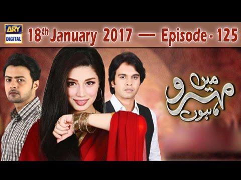 Main Mehru Hoon Episode 125 in HD