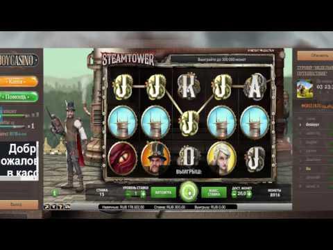 Казино супер слотс игровые автоматы super slots tv официальный сайт