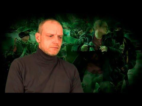 для фильм украинская агония скрытая война комментарии дешевые