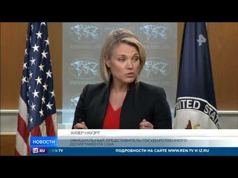 США может ударить по Сирии в ближайшие 72 часа - DomaVideo.Ru