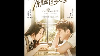 Nonton Kris Wu In So Young 2  Never Gone   Coming Soon  Film Subtitle Indonesia Streaming Movie Download