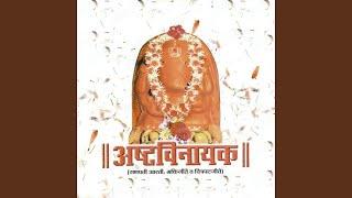 Video Pratham Tula Vandito download in MP3, 3GP, MP4, WEBM, AVI, FLV January 2017