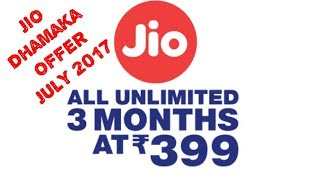Jio Dhamaka Offer July 2017In This Video I'm Showing You Reliance Jio Dhamaka Offer July 2017.I Hope Your Like This Subscribe aur channel for more videosNew video check this..Agr aapko mera ye video pasnd aaya to like Share subscribe krna na bhule.....Follow me on Facebook-https://goo.gl/gT1Ew6Follow me on Twitter-https://goo.gl/FdtGjxFollow me on Instagram-https://goo.gl/vjq15pLIKE ◆ SHARE ◆ SUBSCRIBE