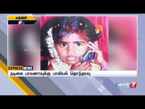 Actor Vishal speaks about child abuse