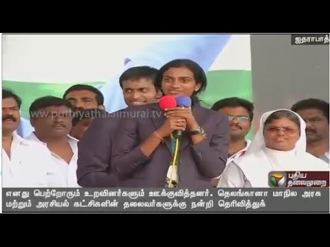 Rio-medal-winner-PV-Sindhu-gets-rousing-welcome-in-Hyderabad