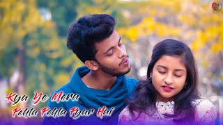 Video Kya Yeh Mera Pehla Pehla Pyar Hai | Cute Love Story | Main Thehra Raha Zameen Chalne Lagi | Hit song download in MP3, 3GP, MP4, WEBM, AVI, FLV January 2017