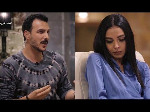"""شاهد - تعليق باسل خياط على ملابس سلمى أبو ضيف في """"قعدة رجالة"""""""