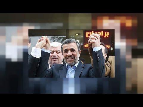 Ιράν: Την υποψηφιότητα του για την προεδρία κατέθεσε ο Αχμαντινετζάντ