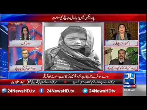 Special Transmission (Child Labour in Pakistan ) | 6 Jan 2017 | 24 News HD