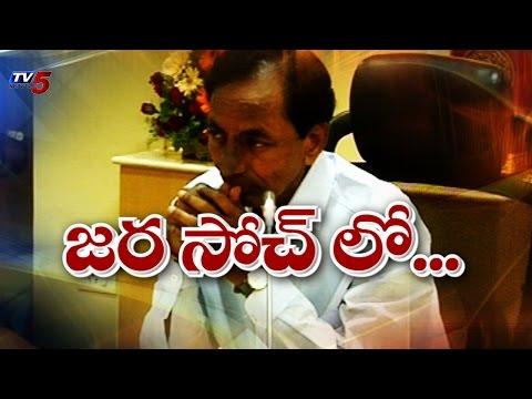 Nobody Can Reach Him | KCR Regime : TV5 News