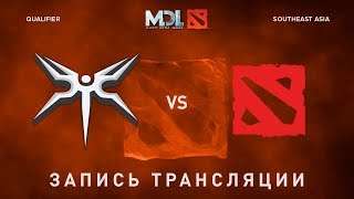 Mineski vs NB, MDL SEA, game 2 [Adekvat, LighTofheaven]