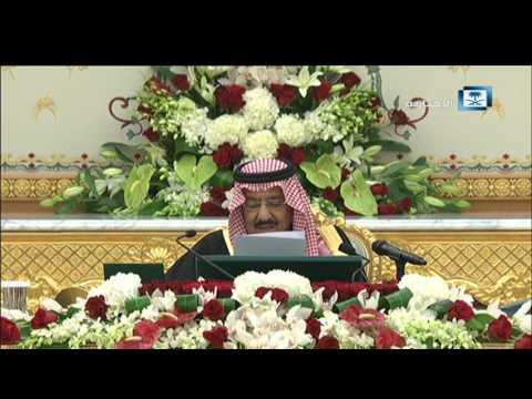 #فيديو ::  كلمة #خادم_الحرمين_الشريفين بمناسبة إعلان ميزانية المملكة 2017