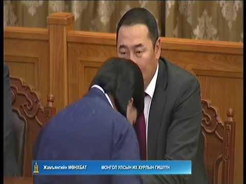 Ж.Мөнхбат: Монгол улсыг хүүгийн дарамтад хүлэгдсэн улс гэж нэрлэгдэх болсон