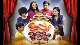 Uppm Mulakum episode 520 special full HD