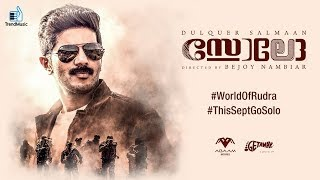 Solo World of Rudra Malayalam Teaser Dulquer