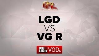 VG Reborn vs LGD.cn, game 1