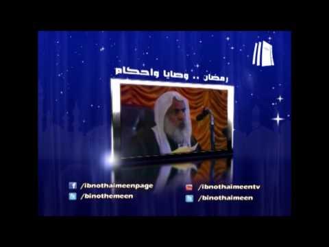 حكم إخراج فدية الصيام على مراحل متفرقة