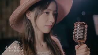 Video Zhou Erke (China's good voice) Vol.1 Love Confession MP3, 3GP, MP4, WEBM, AVI, FLV November 2017