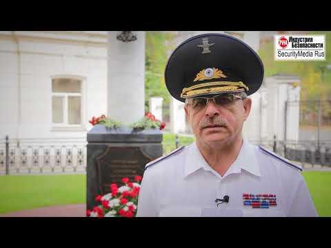 Владимир Черток о Саммите по ТБ в Калининграде