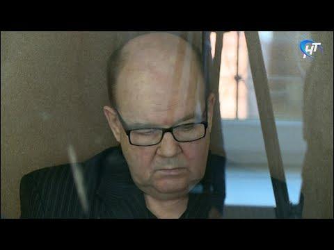 В суде сегодня началось оглашение приговора по уголовному делу в отношении Сергея Кодынева