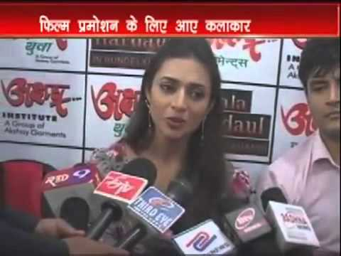 Video Divyanka and sachin choubey speaks to Btv News, Indore during Lala Hardaul Promotions.mp4 download in MP3, 3GP, MP4, WEBM, AVI, FLV January 2017