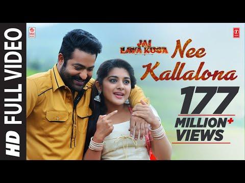 Video Nee Kallalona Full Video Song | Jai Lava Kusa Songs | Jr NTR, Raashi Khanna, DSP | Telugu Songs 2017 download in MP3, 3GP, MP4, WEBM, AVI, FLV January 2017