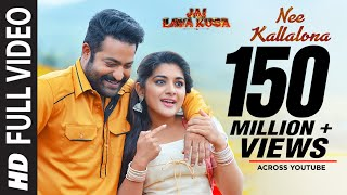 Video Nee Kallalona Full Video Song | Jai Lava Kusa Songs | Jr NTR, Raashi Khanna, DSP | Telugu Songs 2017 MP3, 3GP, MP4, WEBM, AVI, FLV Oktober 2018