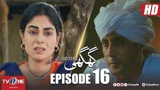 Video Ghughi | Episode 16 | TV One | Mega Drama Serial | 10 May 2018 MP3, 3GP, MP4, WEBM, AVI, FLV Mei 2018