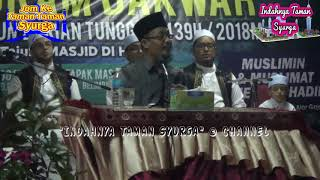 18 Mac 2018© : Al-Fadhil Dato' Ustaz Mohammad Kazim Bin Elias Al-Hafiz