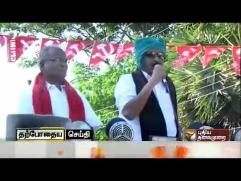 DMDK-PWF-TMC-alliances-coordinator-Vaiko-campaigning-at-Chidambaram