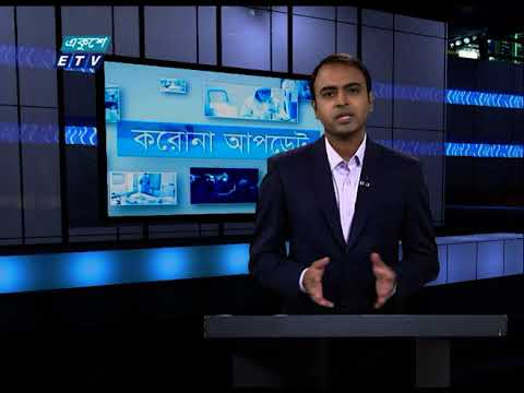 Corona Virus Update || 01 Pm || 22 October 2020 || ETV News