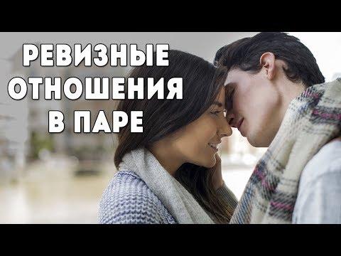 Как может проявляться \ревизия\ в паре - DomaVideo.Ru