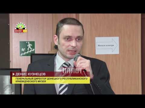 """""""Почта Донбасса"""" посвятила марку Евгению Халдею"""