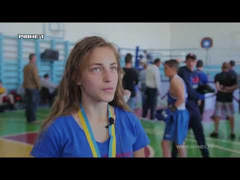 Рівненщина приймала 120 боксерів з Західної України [ВІДЕО]
