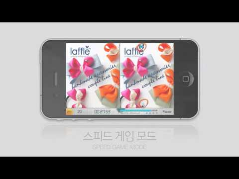 Video of [틀린그림찾기] 캐치플러스 (CatchPlus)