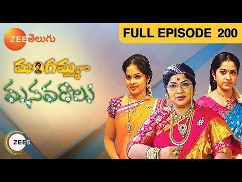 Mangammagari Manavaraalu - Episode 200 - March 07  2014 - Full Episode 08 March 2014 12 AM