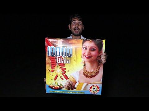 10000 Wala Sabka Baap - Testing Diwali Stash 2019