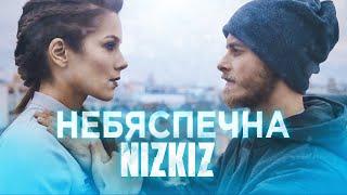 Download Lagu NIZKIZ - Небяспечна Mp3