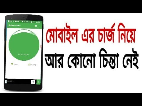 Battery Full Charg! Don't Take Risk! Must Watch | Shahin Tech |