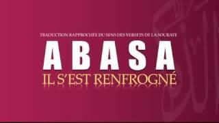 80-  Abasa - Tafsir bamanakan par Bachire Doucoure Ntielle