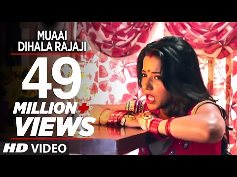 Video Muaai Dihala Rajaji [ New Bhojpuri Video Song ] Feat. Monalisa & Pawan Singh download in MP3, 3GP, MP4, WEBM, AVI, FLV January 2017