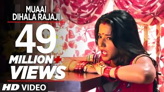 Video Muaai Dihala Rajaji [ New Bhojpuri Video Song ] Feat. Monalisa & Pawan Singh MP3, 3GP, MP4, WEBM, AVI, FLV September 2018