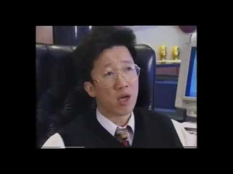 1996 Ethnic Business Awards Finalist – Non Manufacturing Category – Johnson Wang – Edge Technology