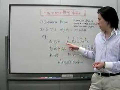 haiku poems about sports. Japanese poem Haiku