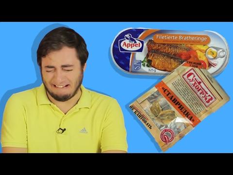 Almanya, Rusya, Tayvan Balıklarını Tattık:  OHA Diyorum kanalımızda yayınlanan 3 farklı tatma videosunu bir araya getirdik. Almanya, Rusya, Tayvan marketlerinde satılan paketli balıkları tadıyoruz.► Yabancı ülkelerden tattığımız tüm lezzetler tam şurada: http://goo.gl/j7iRorMediakraft'ın diğer kanallarını takip etmek için lütfen tıklayın:Oha Diyorum: http://www.youtube.com/user/OhaaDiyorumYapyap: http://www.youtube.com/user/yapyapOyun Delisi: http://www.youtube.com/user/oyundelisiBonbonTV http://www.youtube.com/c/bonbontv