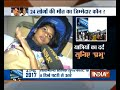 Watch how India TV exposed Indian railways lapse due to which Utkal Express got derailed - Video