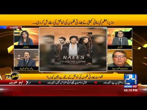 Pakistan film industry in favor of Indian movies but Why ?