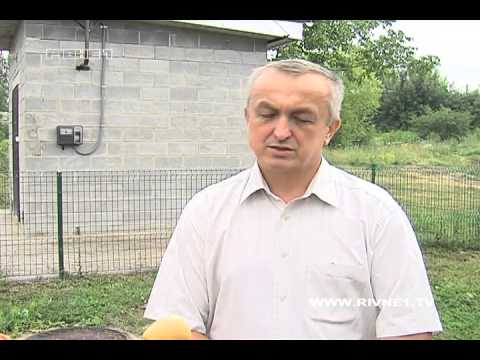 У Рівному відкрили нову каналізаційну насосну станцію [ВІДЕО]