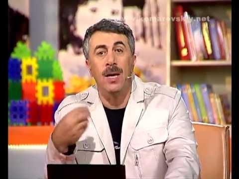 Раннее сидение - Видео и аудио - Доктор Комаровский